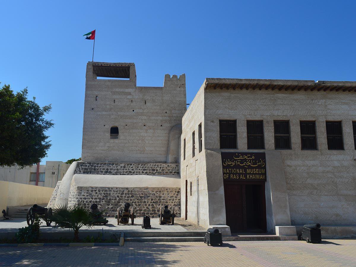 National Museum of Ras Al Khaimah