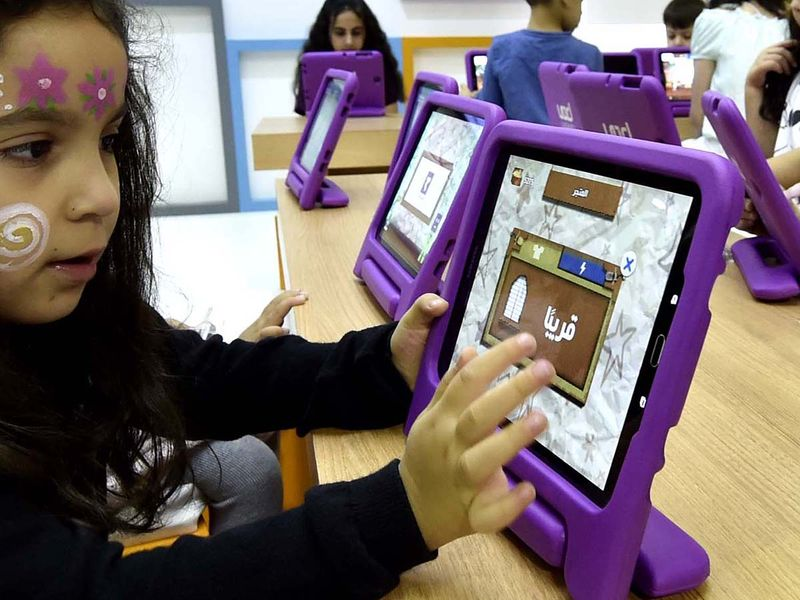 Children learn Arabic