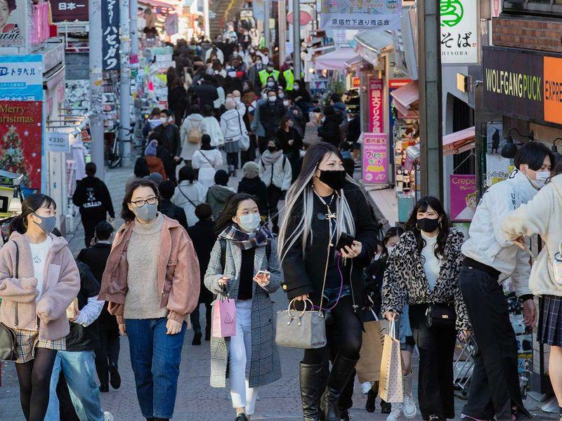 Japan Tokyo mask covid