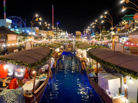Stock Global village Dubai