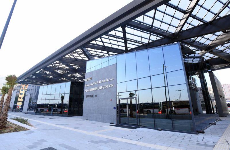 NAT Al Ghubaiba Bus Station-1608462488949