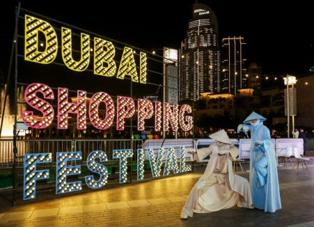 NAT Dubai Shopping Festival-1608474916583