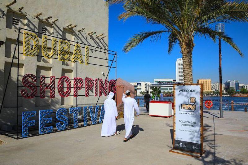 DSF Al Seef market