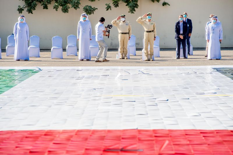 UAE flag guiness record