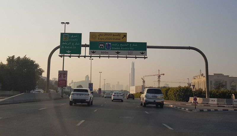 A second signboard of Expo 2020 on Rashid Road in Dubai