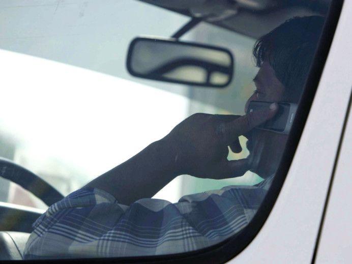 opn  DRIVING MOBILE-1577615888484