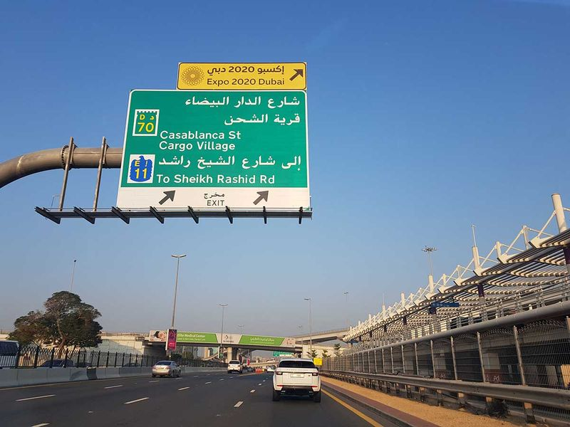 signboard of expo2020 in Dubai