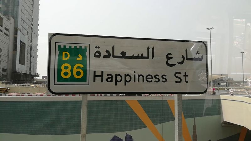 Happiness St