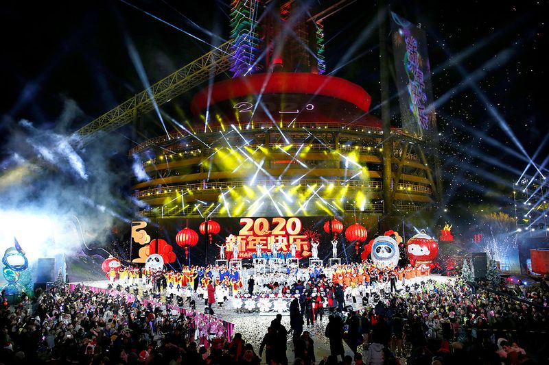 People celebrate the new year during an event at Shougang Industrial Park, one of the venues for the Beijing 2022 Olympics, in Beijing, China.