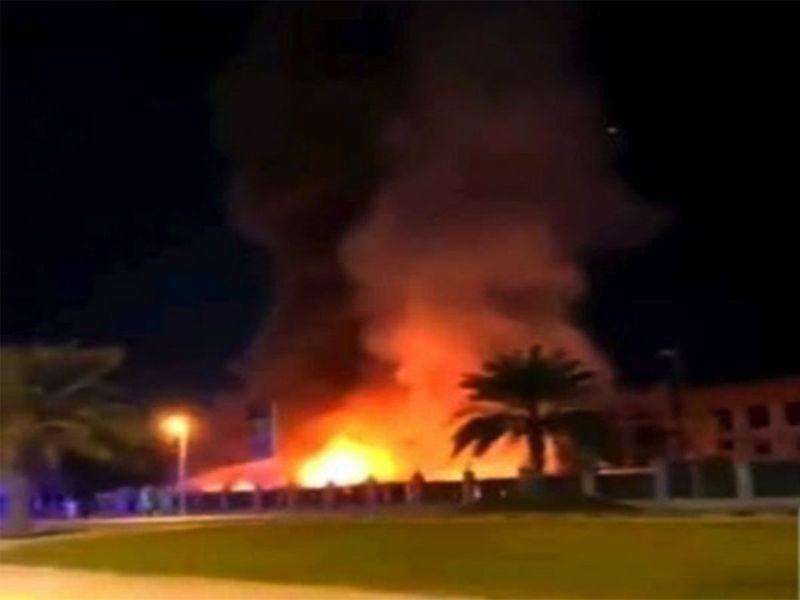 Fire in Sharjah University