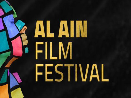 Al Ain Film Fetsival