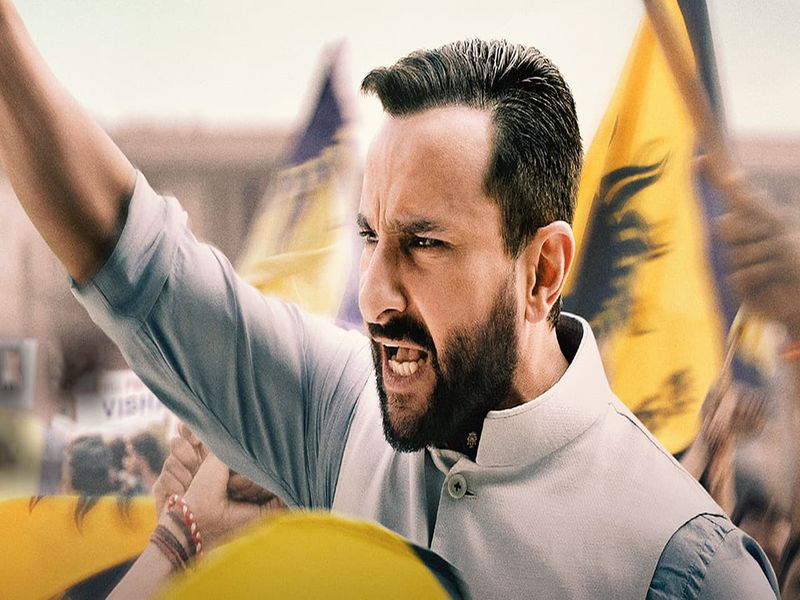 Saif Ali Khan in Tandav