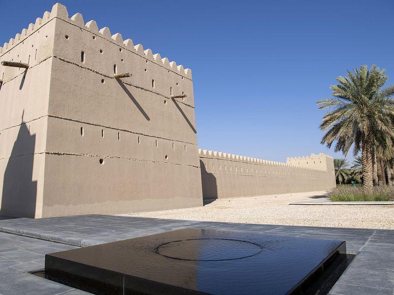 WAM Qasr Al Muwaiji 13-1609661823199