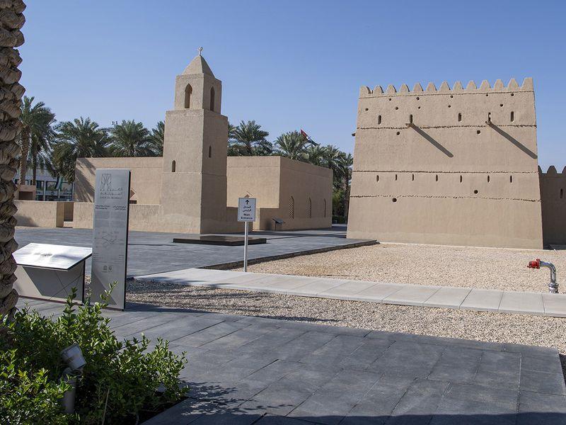 WAM Qasr Al Muwaiji 5-1609661804288