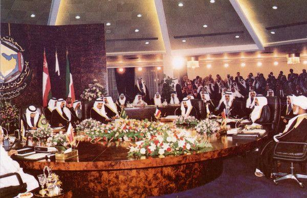 1987  Riyadh summit-1609853426358