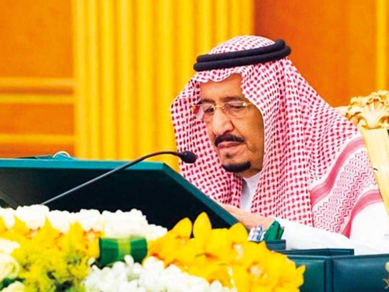 20200105 King Salman bin Abdulaziz Al Saud