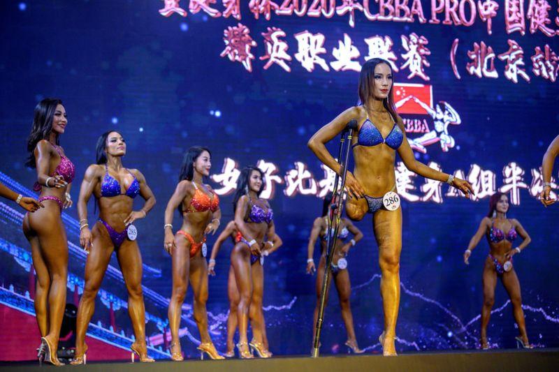 CHINA BB 1-1610011766234