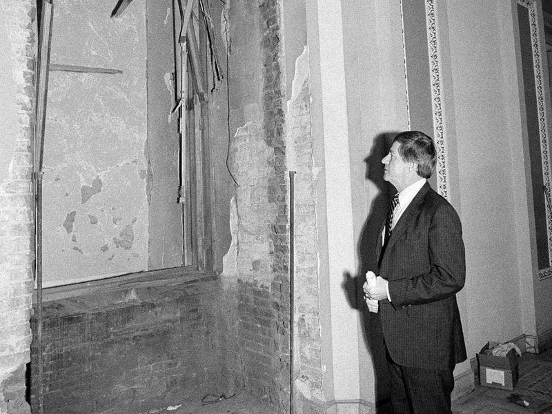 Sen. Mack Mattingly US Capitol bombing 1983