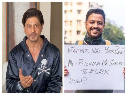Shah Rukh Khan and Jayanth Seege S