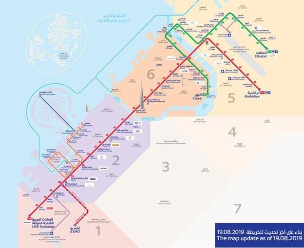 Transport options cheaper than taxi Dubai Metro zones