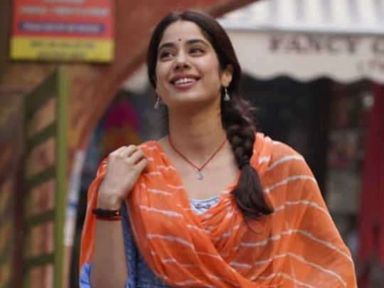 janhvi_kapoor_good_luck_jerry_first_look_main-1610429950745