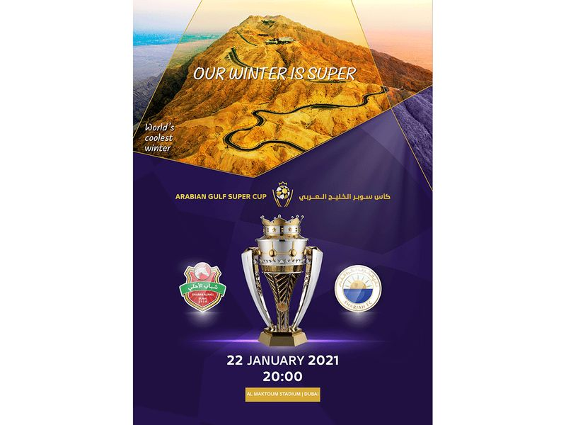 The Arabian Gulf Super Cup promotion