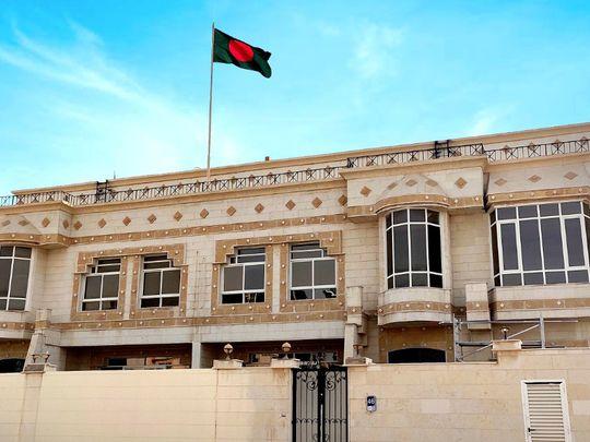 BD embassy-1610695528130