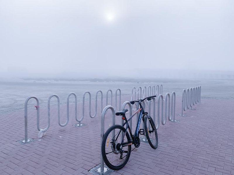 Fog dubai