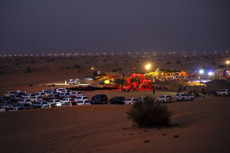 SHARJAH TOURISM 12-1610888650087