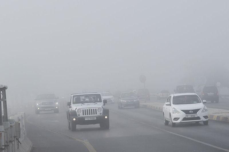 Sharjah Fog