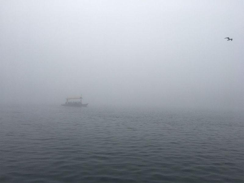 View of an abra through fog