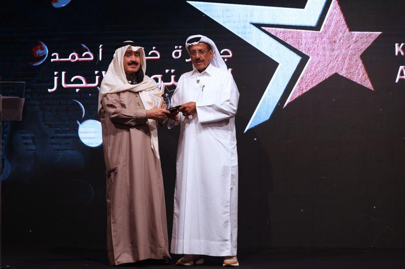 NAT 210119 Habtoor Awards CE021-1611133189401