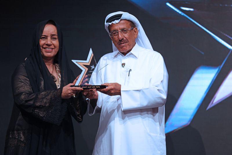 NAT 210119 Habtoor Awards CE024-1611133194328