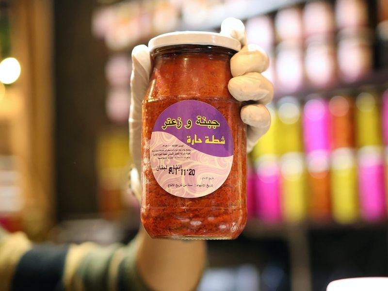 Shatta sauce