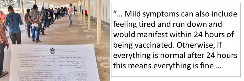 """""""… Mild symptoms can also include feeling tired and run down and would manifest within 24 hours of being vaccinated. Otherwise, if everything is normal after 24 hours this means everything is fine …"""