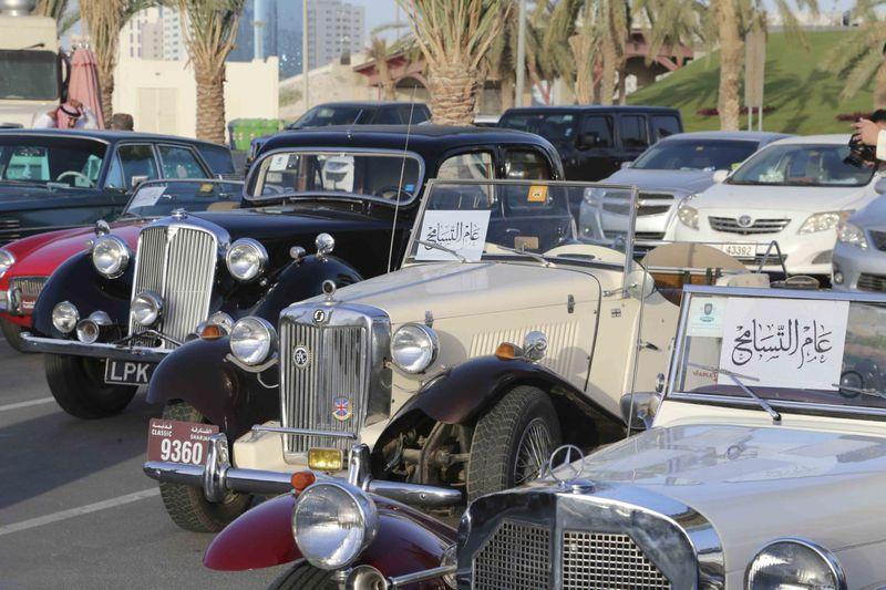 NAT Classic Car Festival FILE7-1611747310441