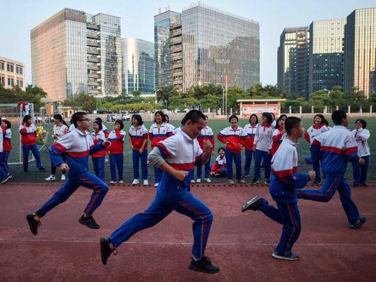 China physical education Xiamen