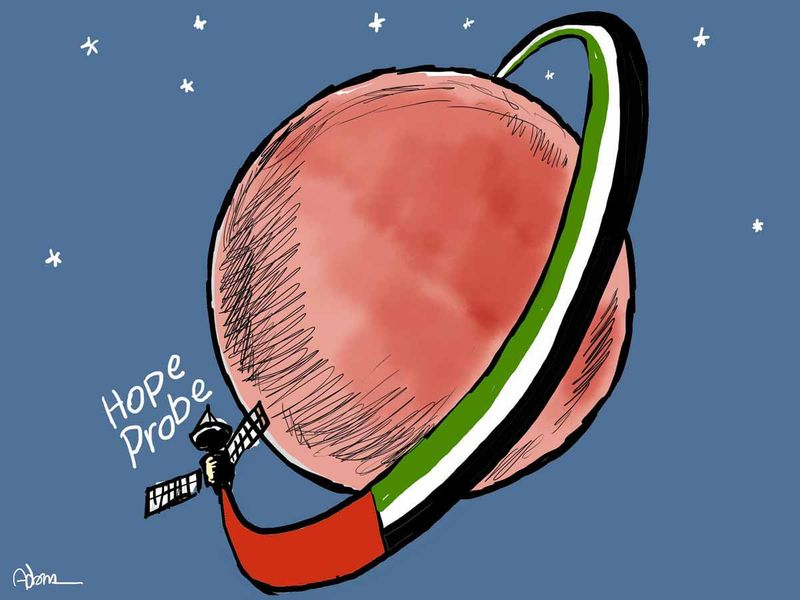 Hope Probe
