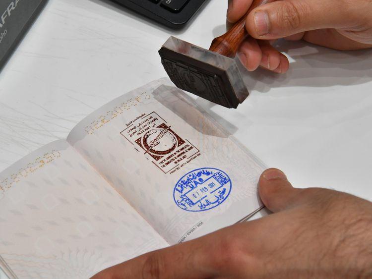 Martian ink stamp 03-1612859572282