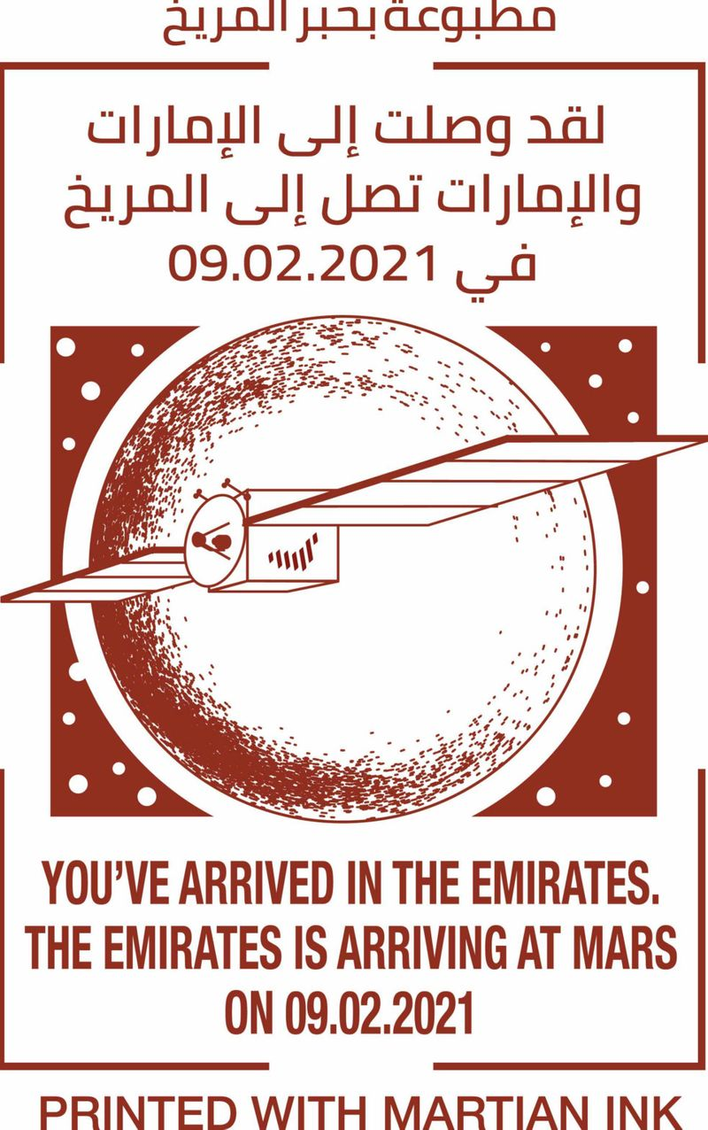 Martian ink stamp 05-1612859577515
