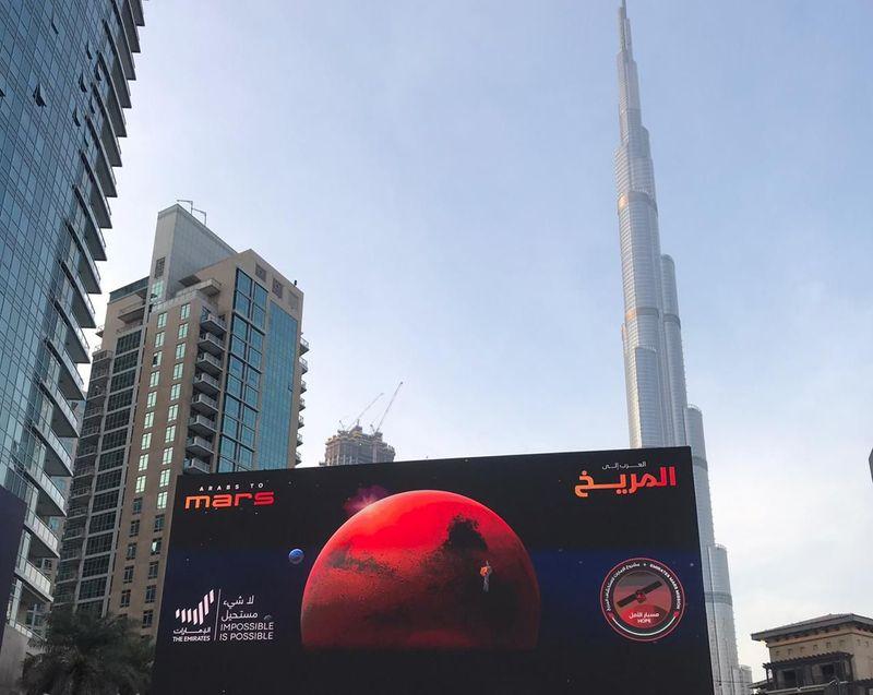 NAT HOPE MARS PIC DUBAI656-1612881058848