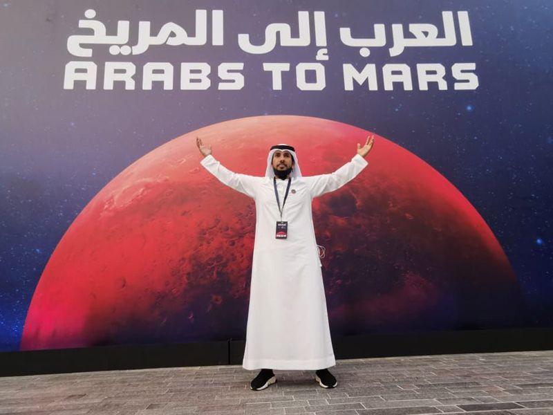 NAT HOPE MARS PIC DUBAI8-1612881056946