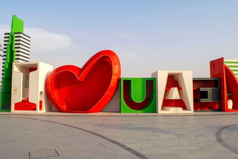 Heart-themed tour of Dubai