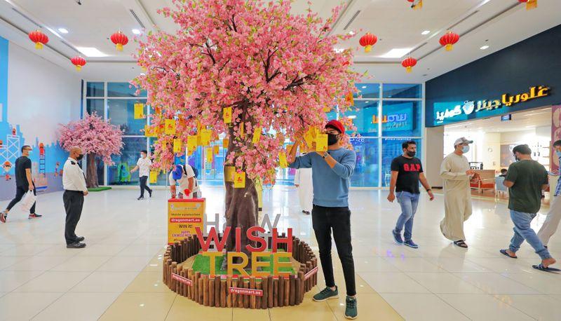 Dragon Mart Chinese New Year