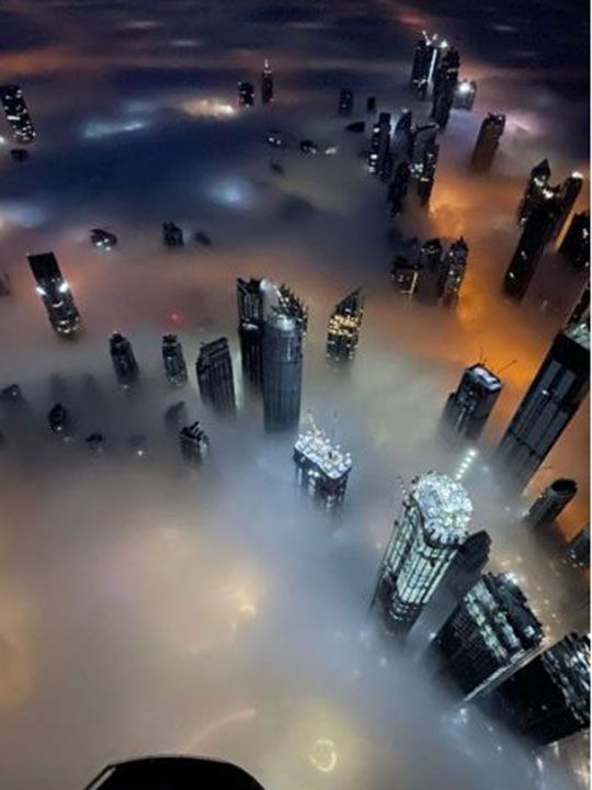 Fog sheikh hamdan