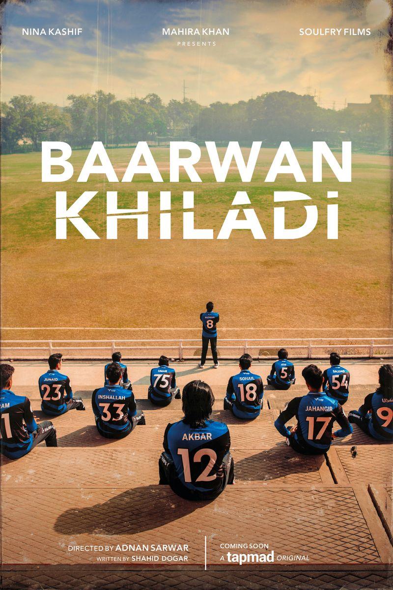 Poster of Parwan Khalladi