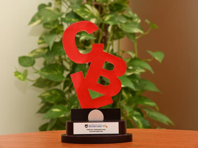 NAT 210217 Challenge Based Learning Trophy-1613550311145