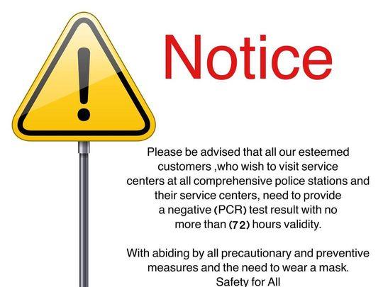 RAK police notice-1613578533783