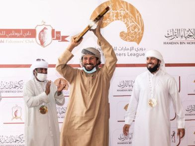 Team F3 wins title of Sheikhs Category-1613819128891