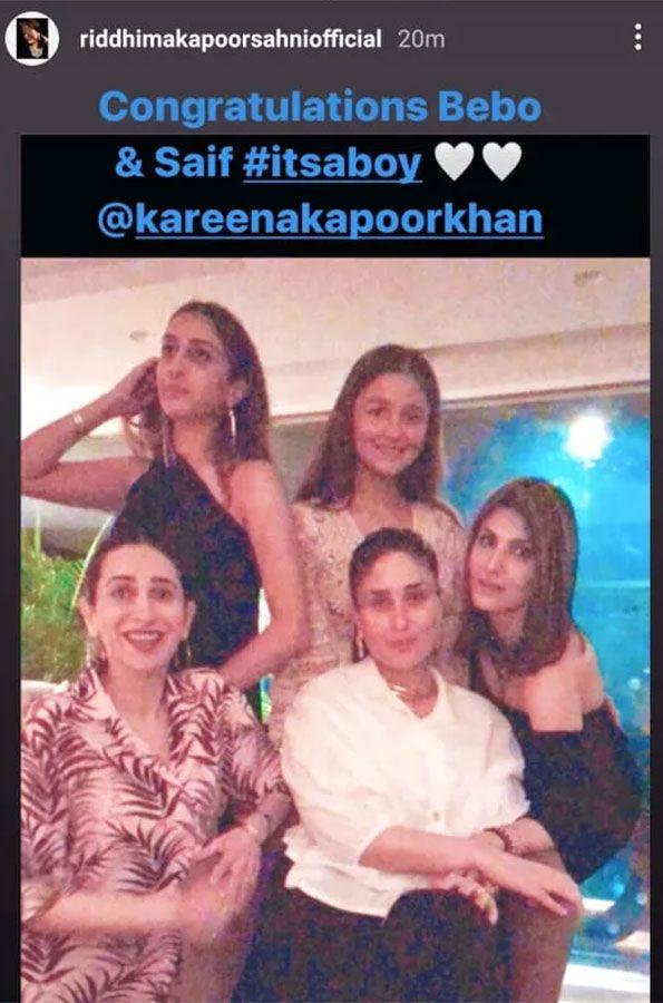 Ridhima and Kareena Kapoor